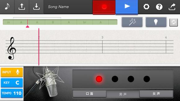 iPhoneに鼻歌を歌うと曲が完成する「ゴーストライター」アプリ