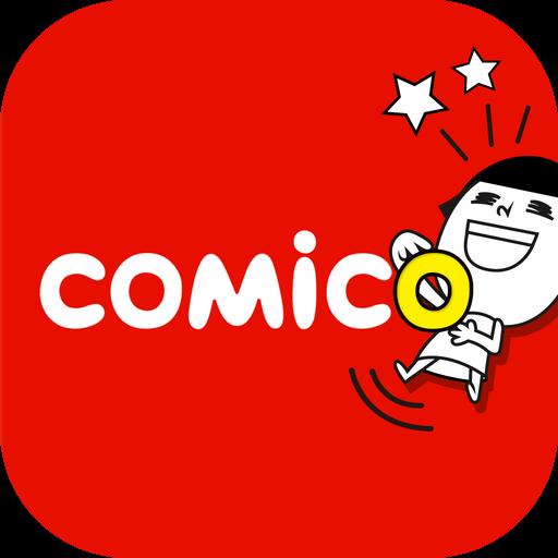 【無料マンガ】comico-毎日新作漫画が読み放題!-コミコ