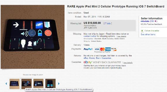 iPad mini 2の試作機