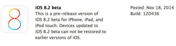 iOS8.2 beta