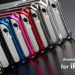 iPhone6 バンパー