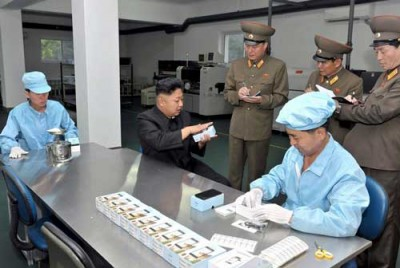 iPhone 北朝鮮 スマホ