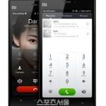中国 iPhone サムスン