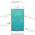 iPhone クレジットカード