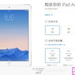 iPad Air 2 WLAN Cellular 16GB 机型 银色 Apple Store(中国)