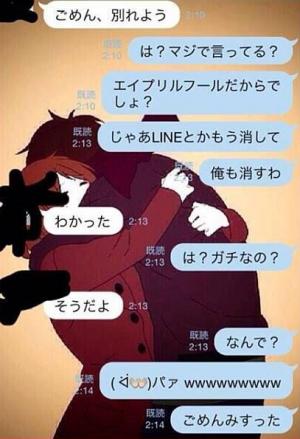 パァ Twitter