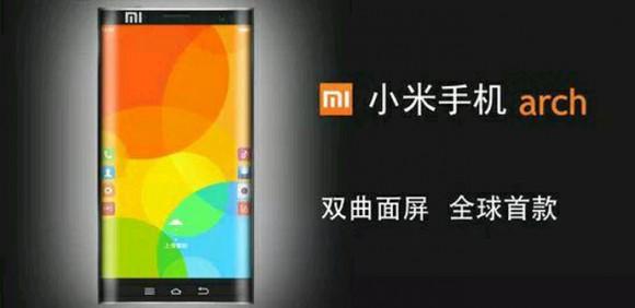 Xiaomi 曲面ディスプレイ