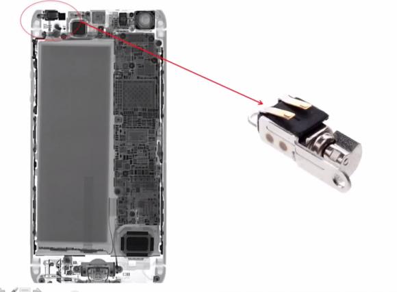 iPhone6 レントゲン モーター 異音