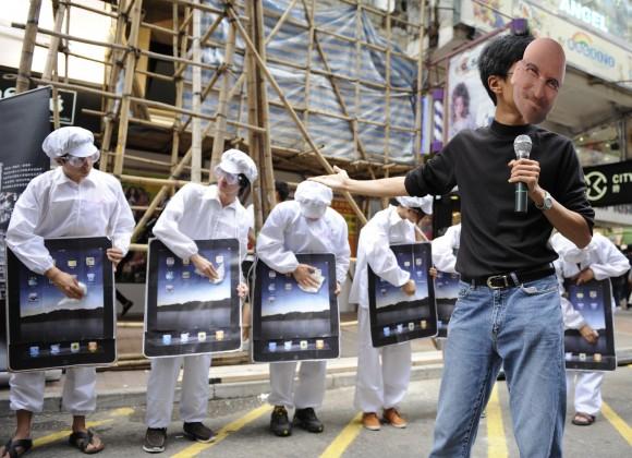 foxconn アップル 労働