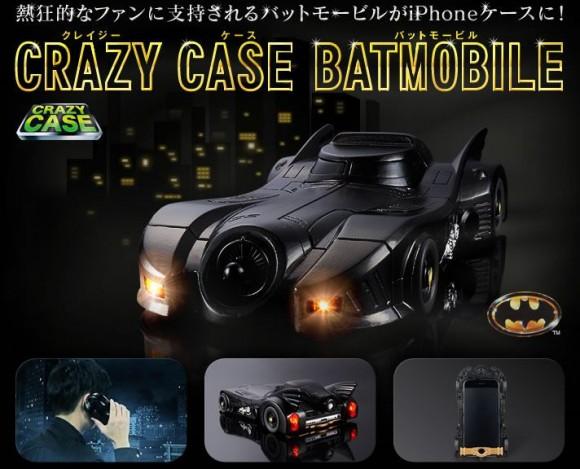 iPhoneケース バットマン