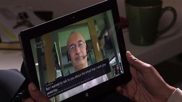 Skype 同時翻訳