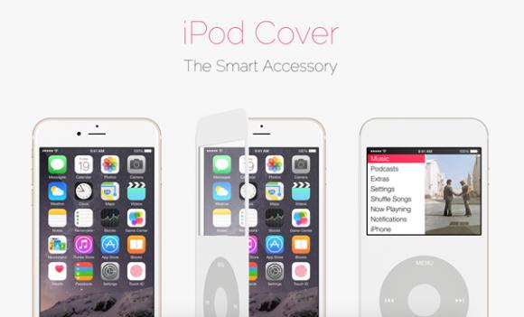 iPhone iPod ホイール カバー