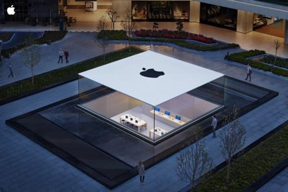 イスタンブール Apple Store