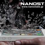 自宅でiPhoneを防水・傷防止加工ができる、ナノテクノロジーを活用した3製品