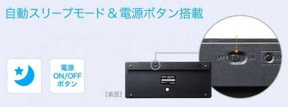 サンワ、iPhone/iPadでの文書作成が捗る薄型本格派Bluetoothキーボード