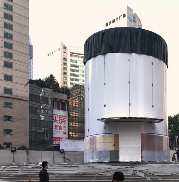 重慶 Apple Store