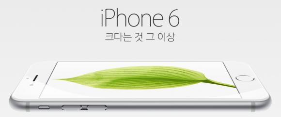Korea iPhone