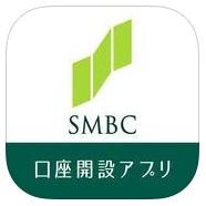 銀行口座 アプリ