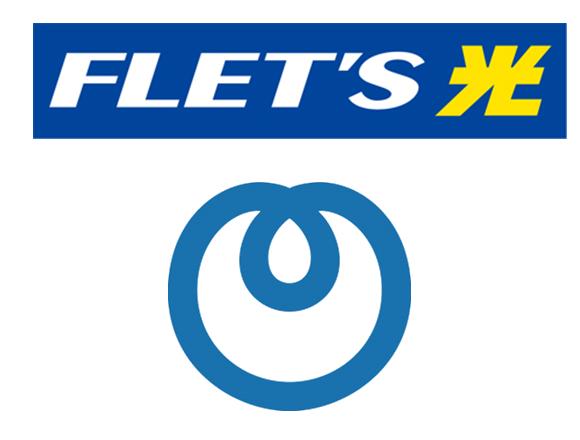 NTT フレッツ