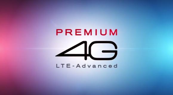 ドコモ 「PREMIUM 4G」
