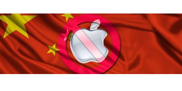 china-apple