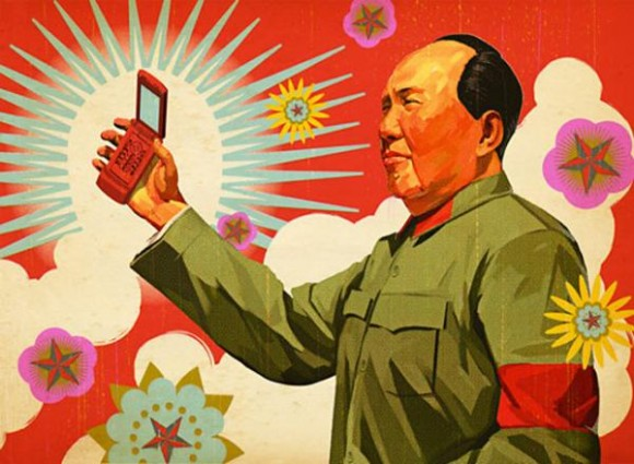 中国 規制 ネット