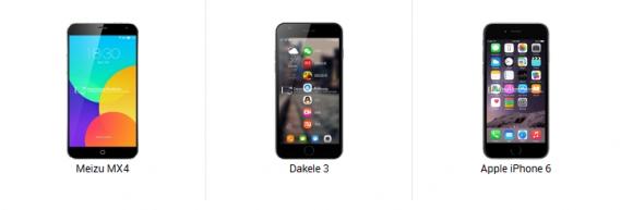 iphone 中国 パクリ
