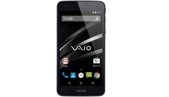 VAIO® Phone b mobile