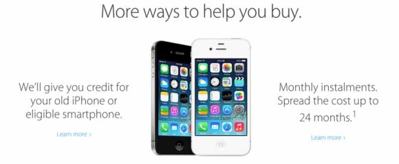 Apple 他社製 スマートフォン 下取り