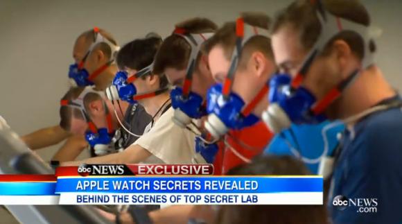 ジムのようなApple Watchの研究開発施設を米ABCテレビが独占公開!