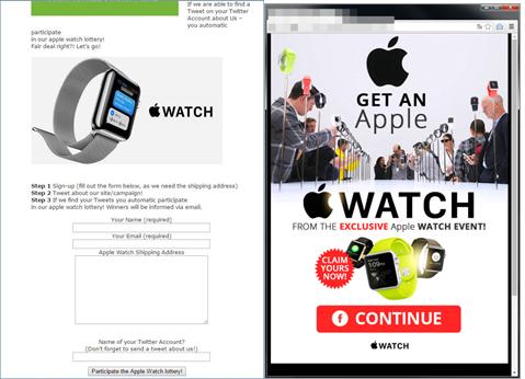 Apple Watchプレゼントを騙る不審サイト