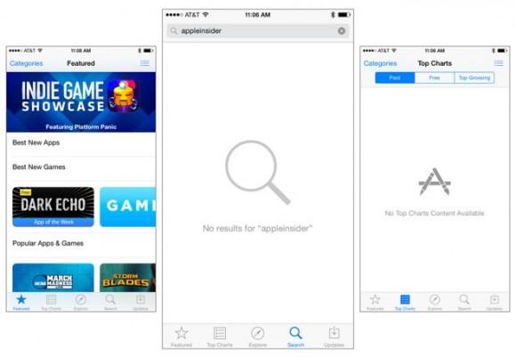 北米の東部標準時間で25日の午前中、アップルのApp StoreやiTunes Storeで検索やコンテンツのダウンロードができない という障害が発生しました。