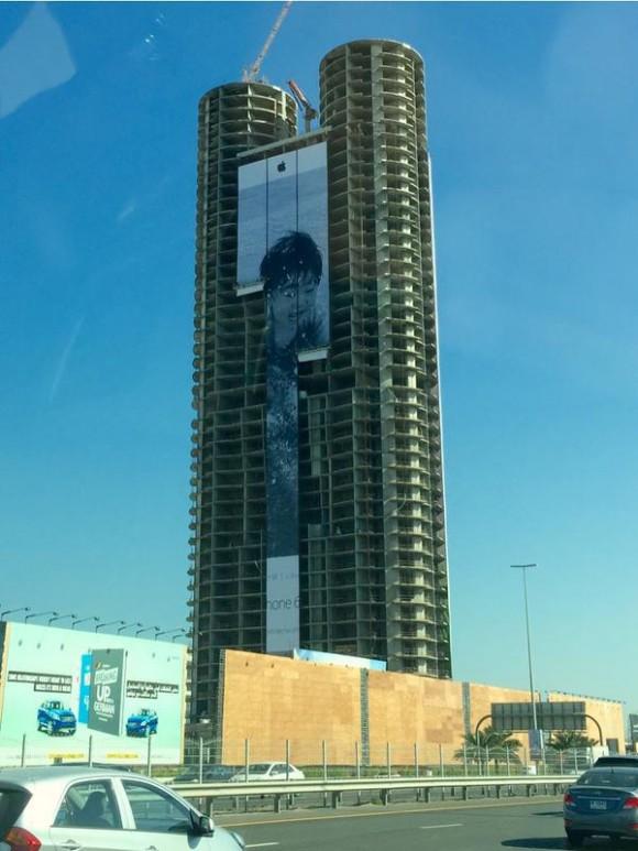 Apple_Billboard