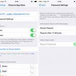 iOS8.3 アプリ ダウンロード