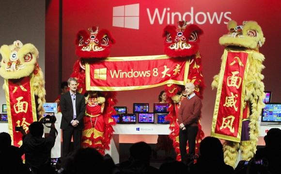 microsoft windows10 中国