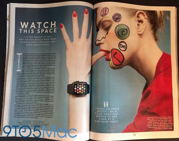 Apple Watch 雑誌 掲載