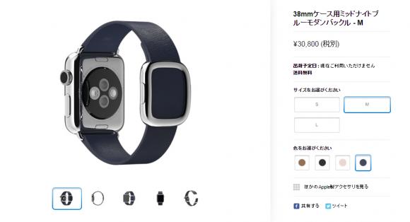 Apple Watch バンド アクセサリー
