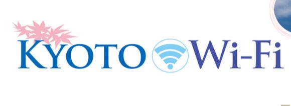 KYOTO WiFi