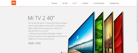 Xiaomi ギネス