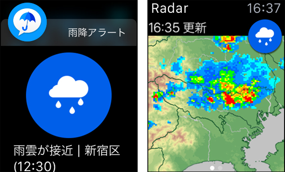 雨雲予測 AppleWatch-アプリ