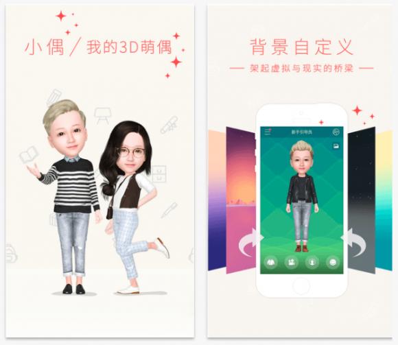 my idol app
