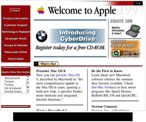 Mac 90年代 アップル
