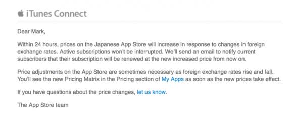 App Store 有料アプリ 値上げ