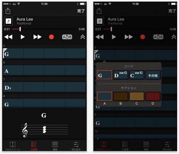 iPhone コード解析アプリ