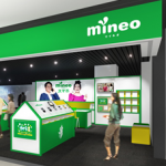 携帯電話サービス「mineo(マイネオ)」NTTドコモ回線を利用したプランの提供開始について|プレスリリース|ケイ・オプティコム