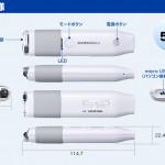ペン型スキャナ iPhone 翻訳