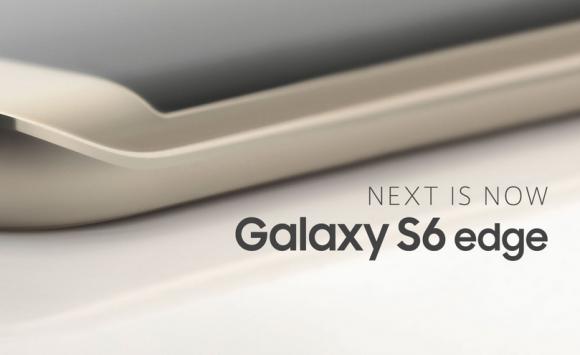 Galaxy S6 edge   エッジスクリーン
