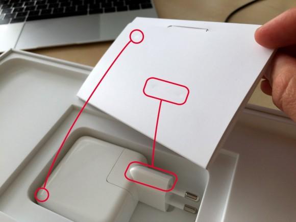 新型MacBook 不具合 凹み