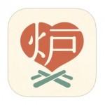 ストレスチェックアプリ