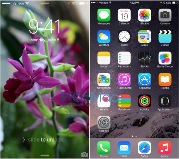 iOS9 新フォント